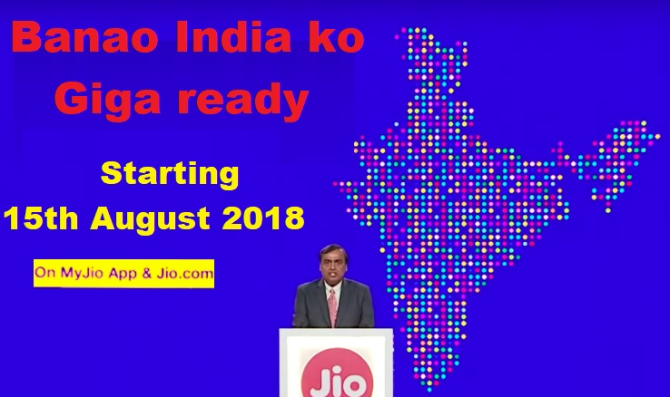 Banao India ko Giga ready - Jio