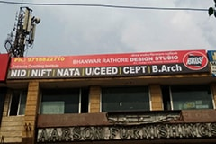 CEPT Coaching in Jaipur with Best Institutes